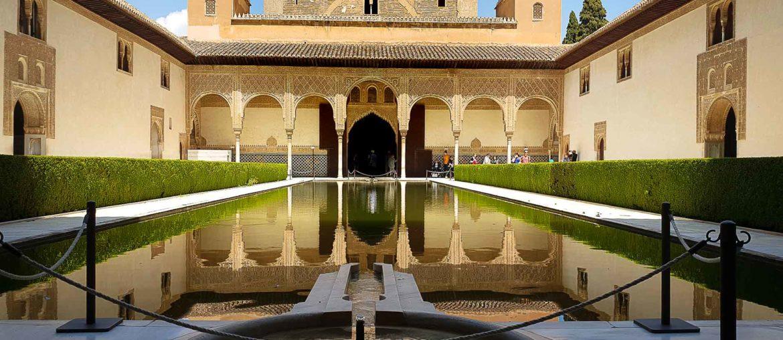 Cour des Myrtes de l'Alhambra
